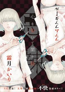 """""""Akuratsu"""" el nuevo manga de Kairi Shimotsuki"""