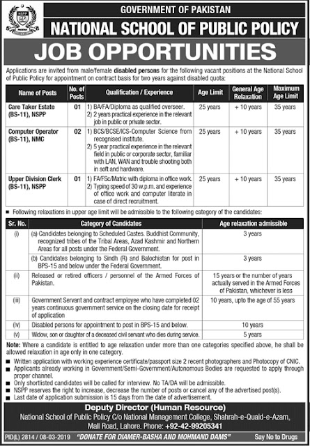National School Of Public Policy Jobs 2019 Govt Of Pakistan