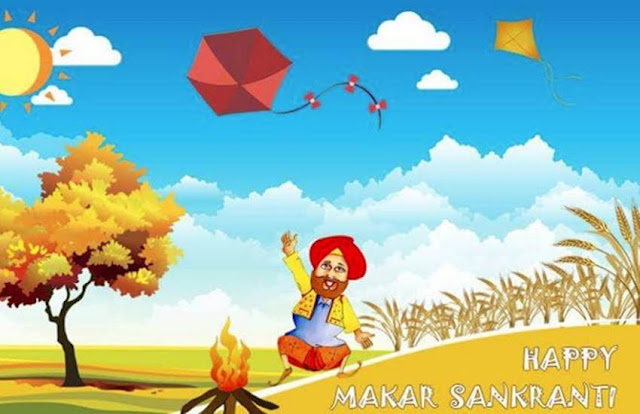 makar Sankranti 2018 pictures