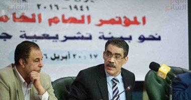 اعتذار ضياء رشوان عن منصب نقيب الصحفيين