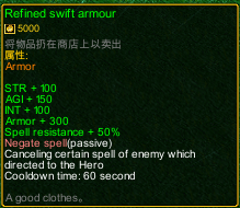 naruto castle defense 6.0 Item Refined Swift armour detail