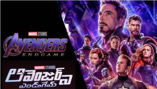 avengers-endgame-telugu-full-movie-download-tamilrockers