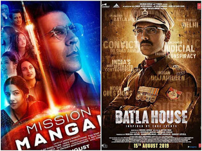 Mission Mangal and Batla House Movie Review In Hindi