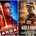Movie Review: Mission Mangal और Batla House में से कौन सी फिल्म है सबसे बेस्ट?