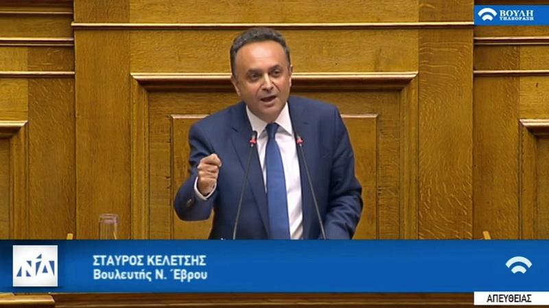 Ομιλία Σταύρου Κελέτση στη συζήτηση των προγραμματικών δηλώσεων της κυβέρνησης