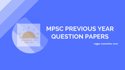 mpsc previous year papers
