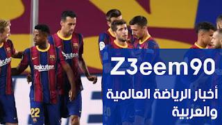 أخبار كرة القدم - برشلونة يسقط في فخ التعادل أمام ليفانتي ويبتعد أكثر عن الليجا