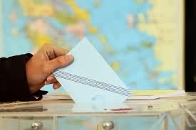 Αποκάλυψη! Πάνε να καταργήσουν την απλή αναλογική των ευρωεκλογών; Σενάρια για 4 εκλογικές περιφέρειες