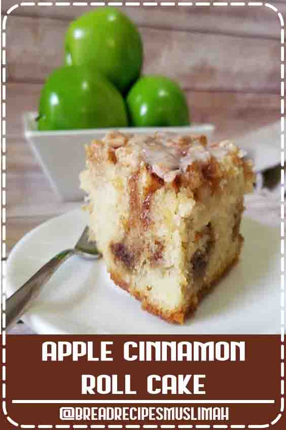 Apple Cinnamon Roll Cake | If you like cinnamon rolls, you'll love this easy apple dessert recipe.  #Sweet #Bread #Recipes #cinnamon #desserts