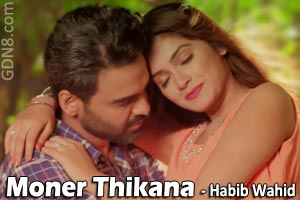 MONER THIKANA - Habib Wahid & Sharlina Hossain