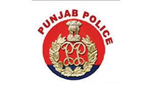 Latest Punjab Police Jobs 2021 - Mazor kota jobs 2021