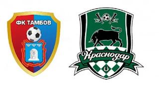 Краснодар - Тамбов смотреть онлайн бесплатно 02 декабря 2019 прямая трансляция в 19:30 МСК.