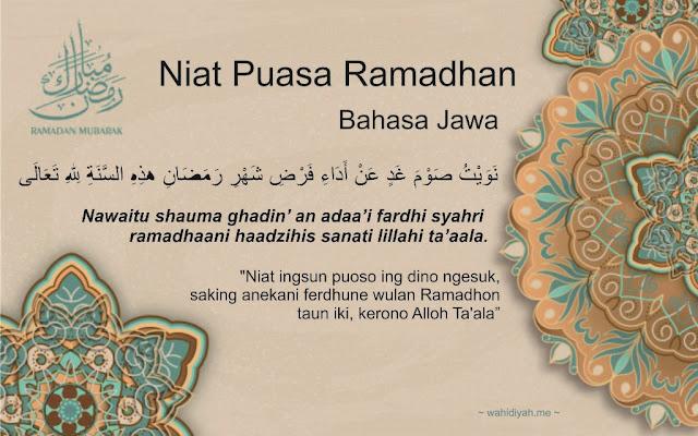 Niat Puasa Ramadhan Arab, Latin, Jawa, Sunda dan Artinya