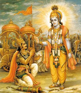 श्रीमद्भगवद्गीता - ग्यारवां अध्याय