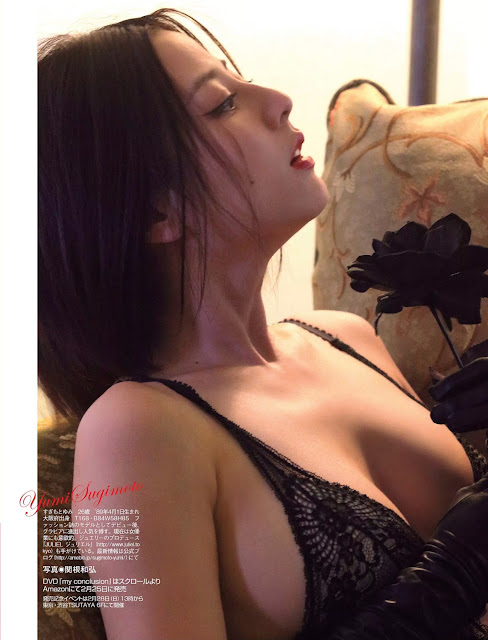 杉本有美 Sugimoto Yumi Flash 2016 Feb Pics 2