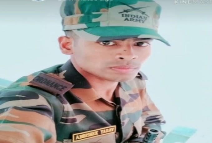 Uttar Pradesh गाजीपुर के Abhishek Yadav देश सेवा में शहीद |