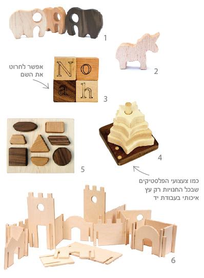 צעצועי עץ לתינוקות