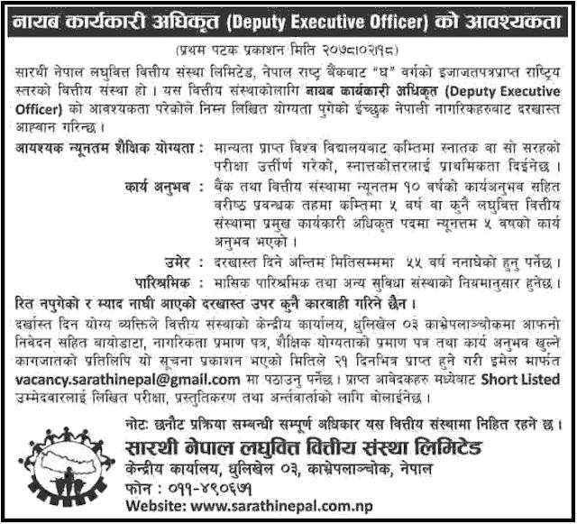 Sarathi Nepal Laghubitta Bittiya Sanstha  Job Vacancy for CEO