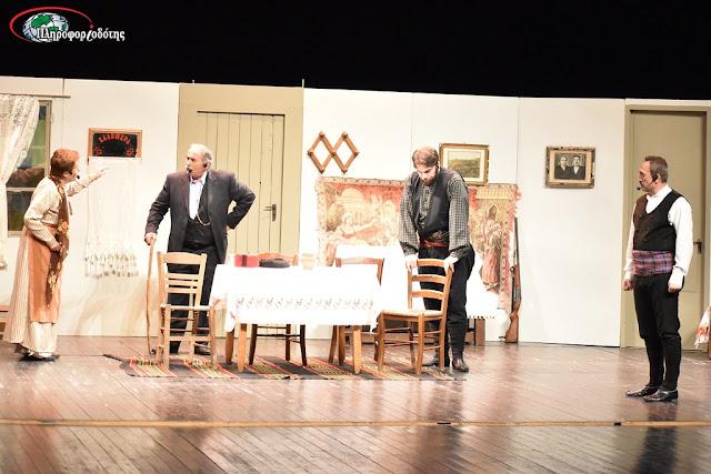 Συγκίνησε το κοινό η Ποντιακή θεατρική παράσταση της Ευξείνου Λέσχης Βέροιας