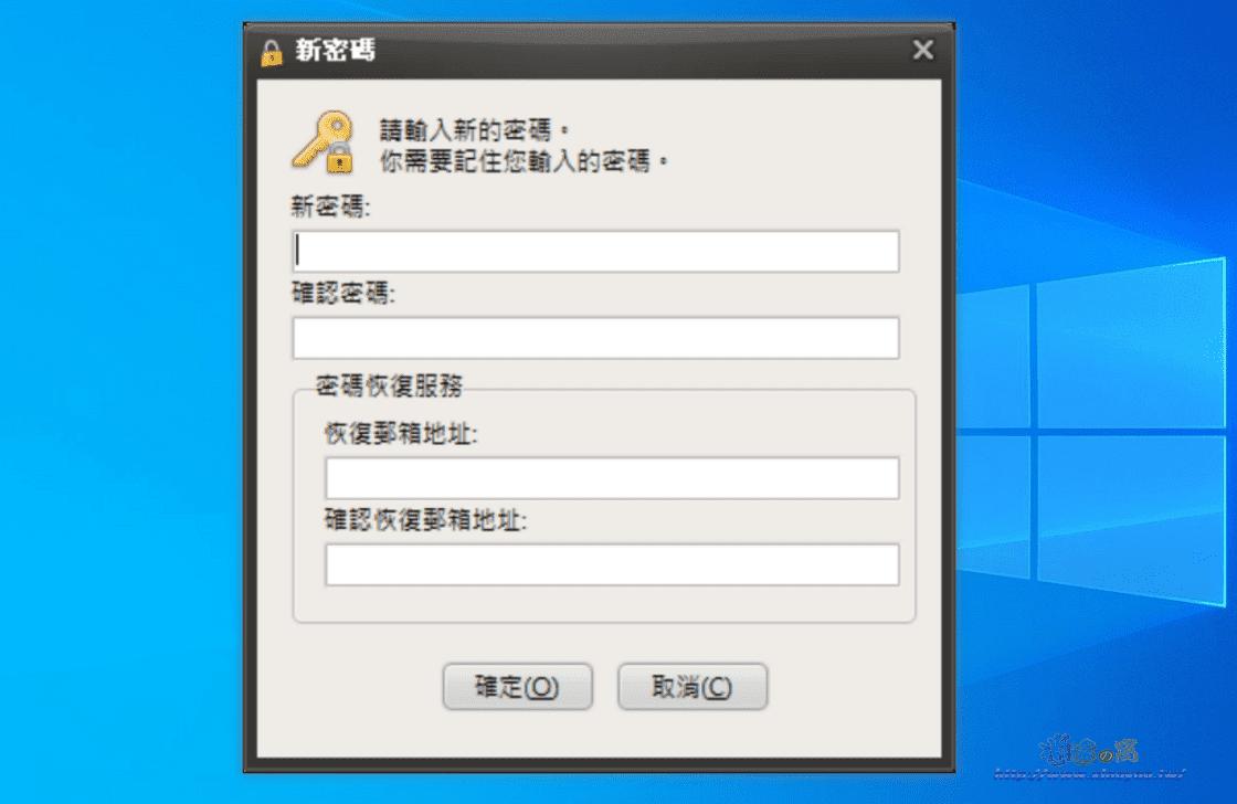 SecretFolder 資料夾隱藏軟體,鎖定隱私檔案不被檢視並以密碼保護