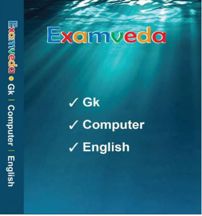Examveda- Gk,Computer, English 2020