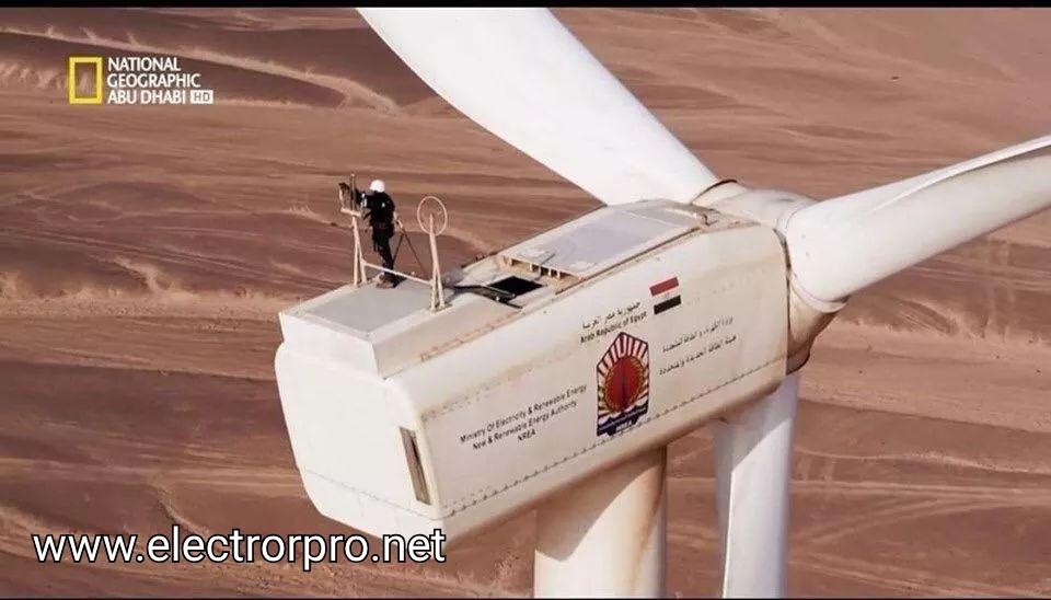 معلومات مذهلة عن اكبر محطة لإنتاج الكهرباء بالطاقة الرياحة بمصر