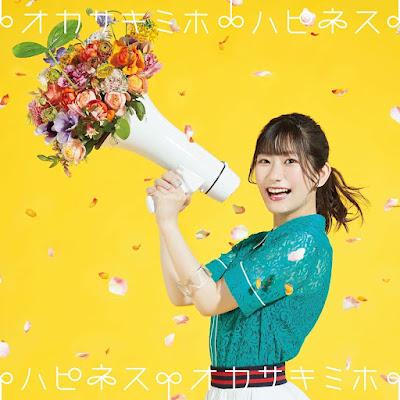 Miho Okasaki - Happiness