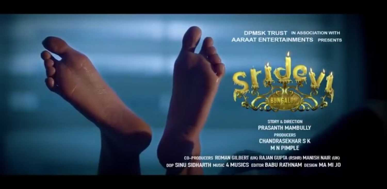 Priya Prakash Varrier upcoming 2019 Hindi film 'Sridevi Bungalow' Wiki, Poster, Release date, Songs list
