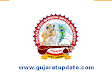 BKNMU Data-Entry operator cum Assistant Question Paper (04-10-2020)