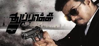 thuppakki tamil movie poster vijay , kajal aggarwal