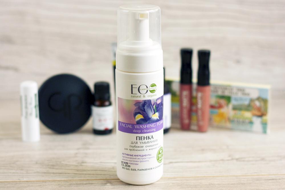 ecolab-pianka-do-mycia-twarzy-gleboko-oczyszczajaca, naturalne-kosmetyki