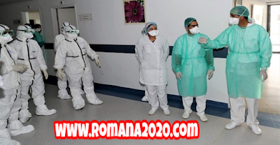 أطباء القطاع الخاص يضعون عياداتهم تحت تصرف الدولة لمواجهة فيروس كورونا المستجد covid-19 corona virus كوفيد-19