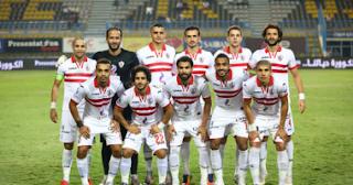موعد  مشاهدة مباراة الزمالك والانتاج الحربى ضمن كأس مصر والقنوات الناقلة