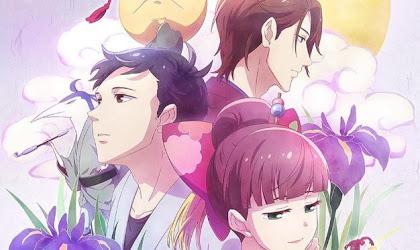Ver Tsukumogami Kashimasu Online