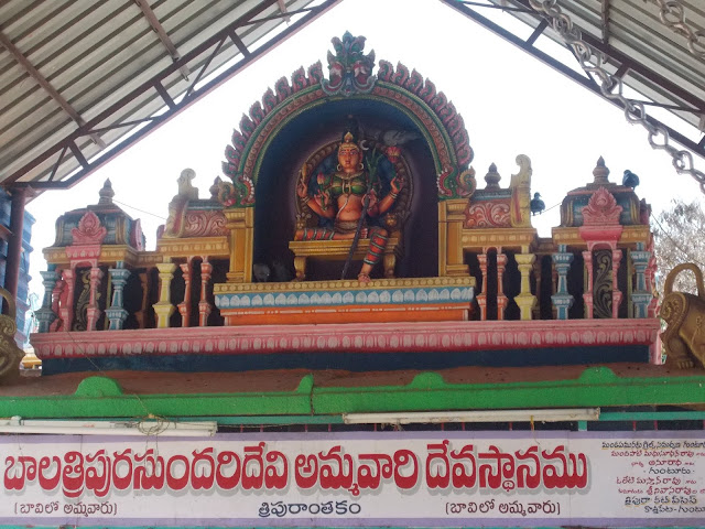 Bala Tripurasundari Temple