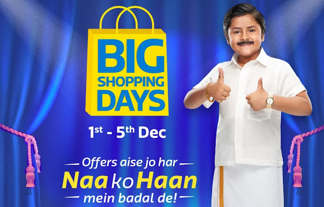 Flipkart Big Shopping Days: Huge discounts on best-selling mobiles