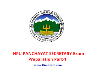 HPU PANCHAYAT SECRETARY Exam Preparation Part-1