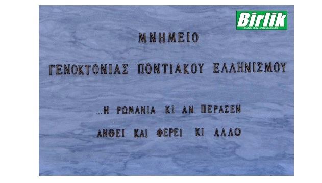 Ενοχλούνται οι Τούρκοι από τα μνημεία για τη Γενοκτονία των Ελλήνων του Πόντου