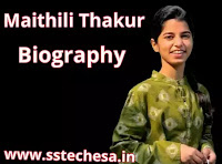 Maithili Thakur biography in hindi