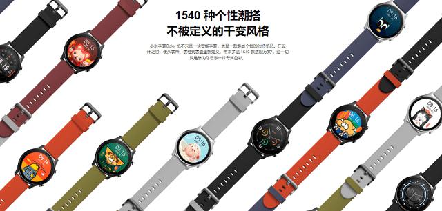 كل ما ترغب بمعرفته عن ساعة Xiaomi Watch Color