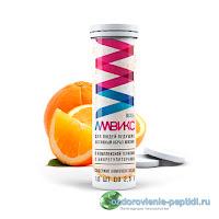 Амвикс - витамины А, Е, С, Р, группы В