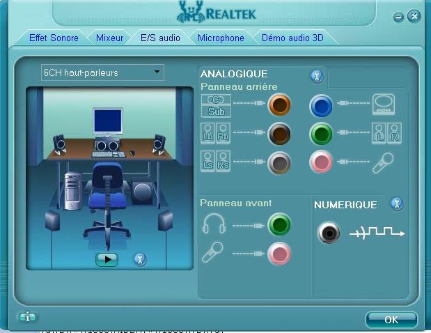 تحميل برنامج ادارة الصوت realtek hd مجانا