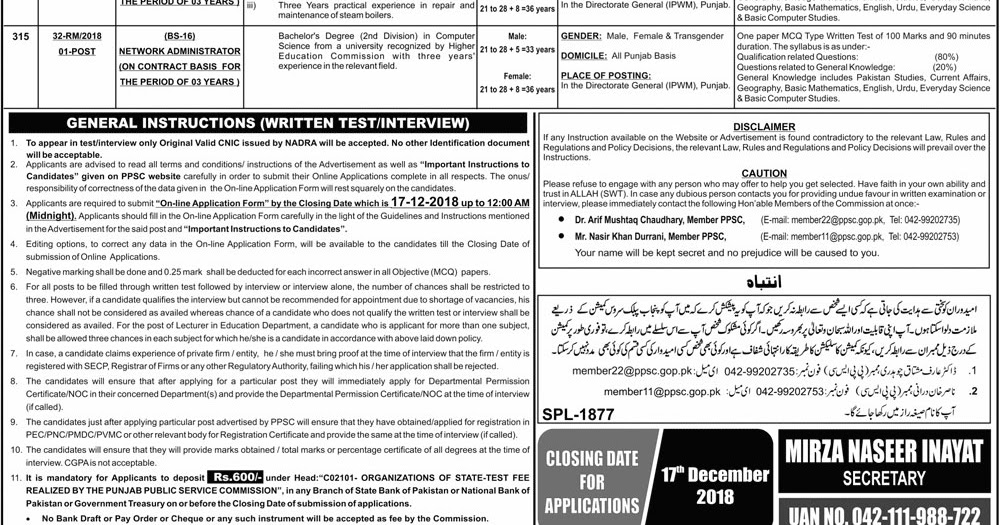 Latest PPSC Jobs in Punjab 2018 for IT, Engineers & Other