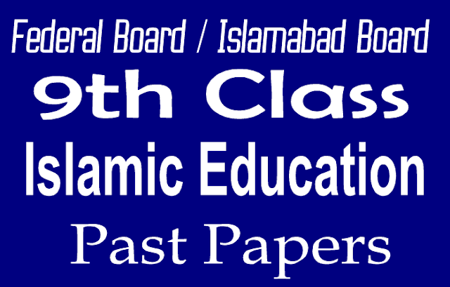 Ninth Class Islamic Education Past Papers