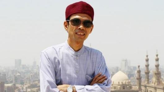 Setara Institute Nilai Wajar Pimpinan KPK Tolak Tausiyah Karena Kontroversi