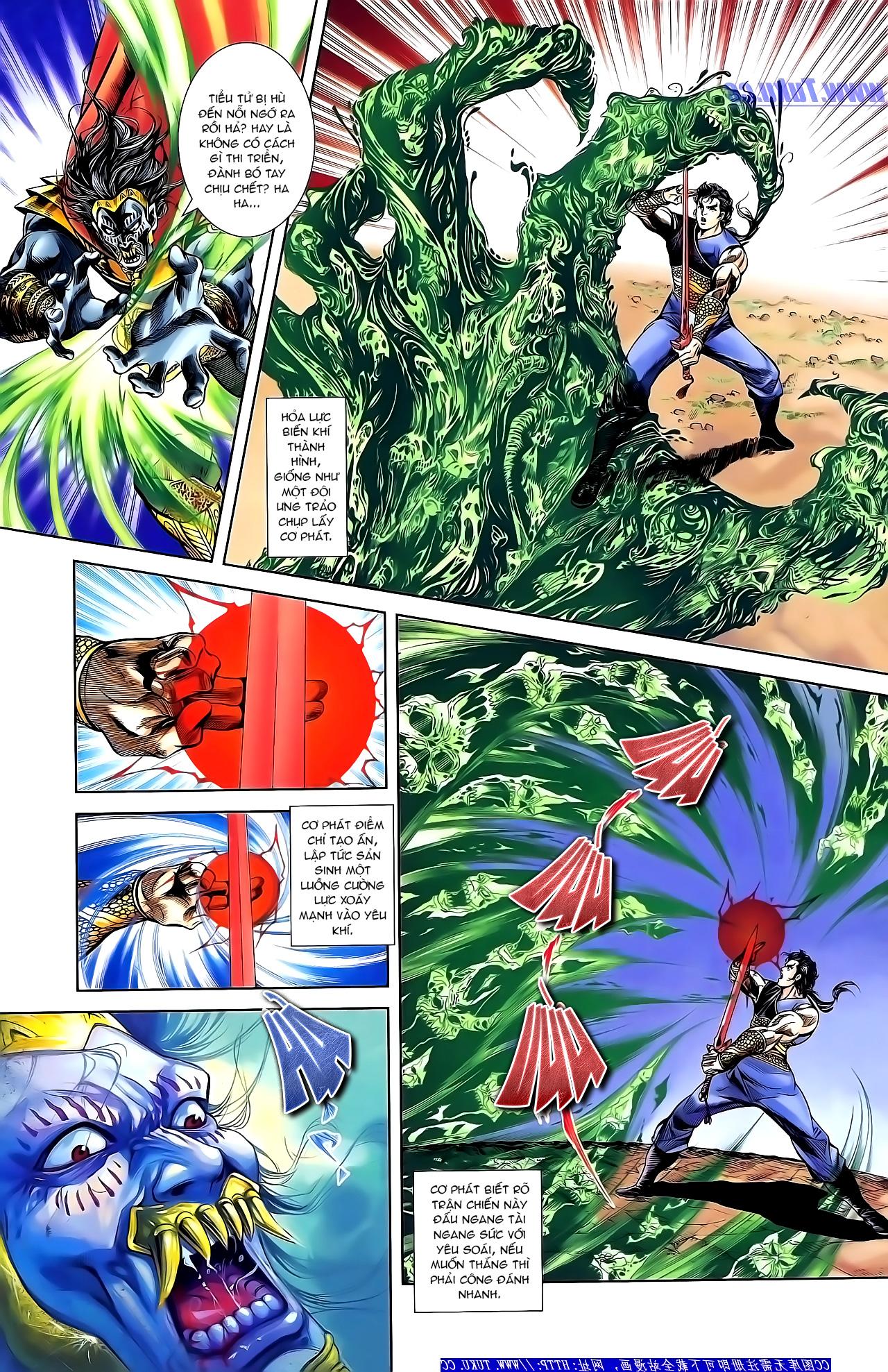 Cơ Phát Khai Chu Bản chapter 156 trang 7