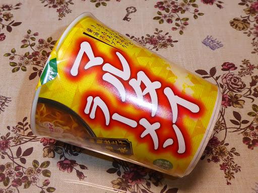 【味のマルタイ】縦型マルタイラーメン 細麺仕上げ 醤油味(カップ)
