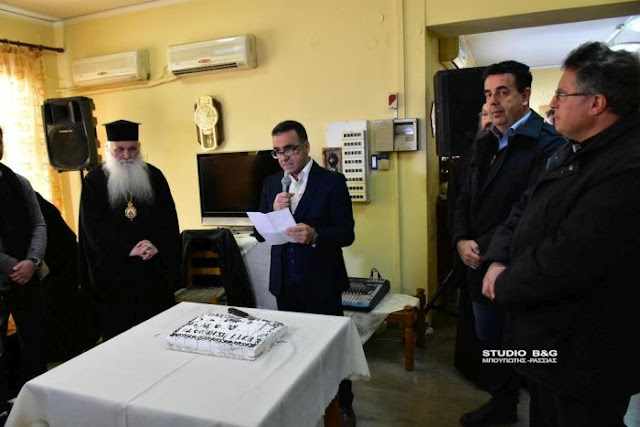 Τρόφιμοι και εργαζόμενοι του Γηροκομείου Ναυπλίου ευχαριστούν τον Χρήστο Ζέρβα