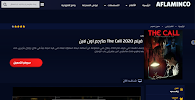 https://www.7arabia.com/2020/12/Movies-for-adults-only.html