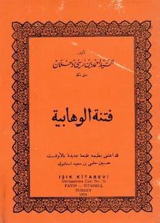 Kedustaan Terhadap Syaikh Muhammad Bin Abdul Wahhab Rahimahullah